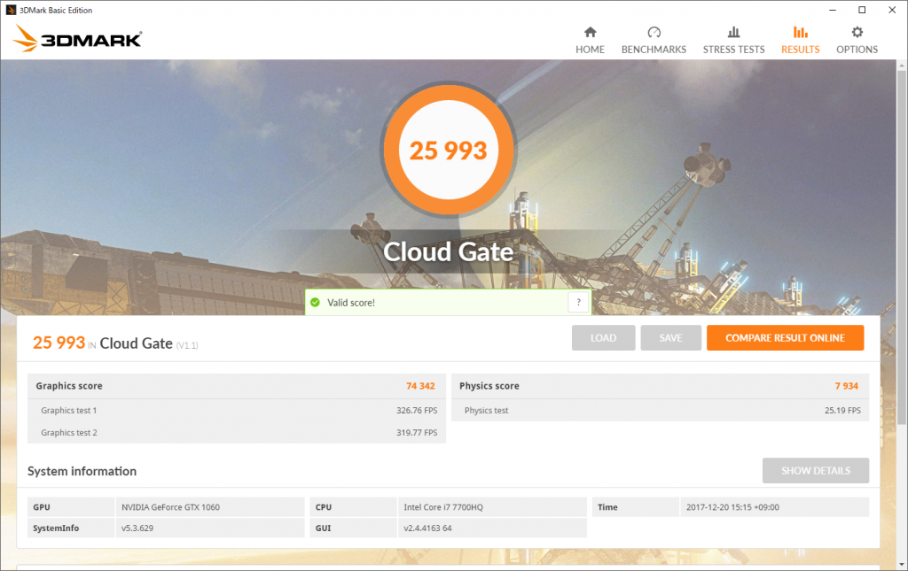 3DMARK_CloudGate