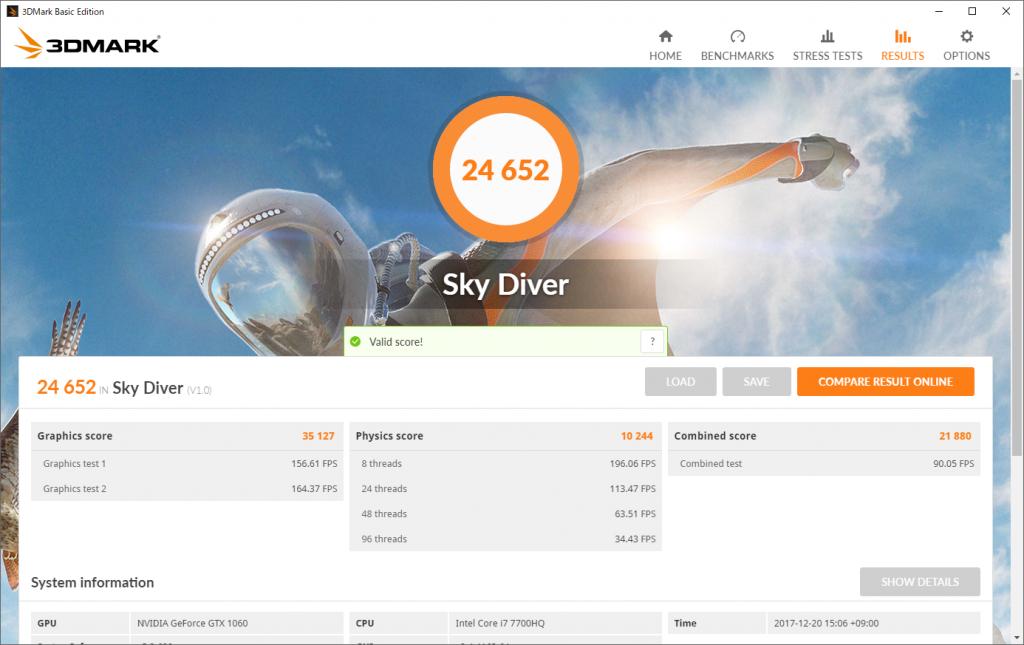 3DMARK_SkyDiver