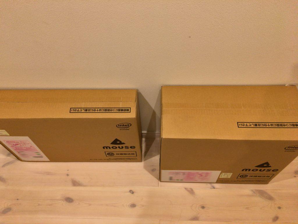 DAIV-NG7510S1-SH5とDAIV-NG7620E1-SH2-DGPの外箱