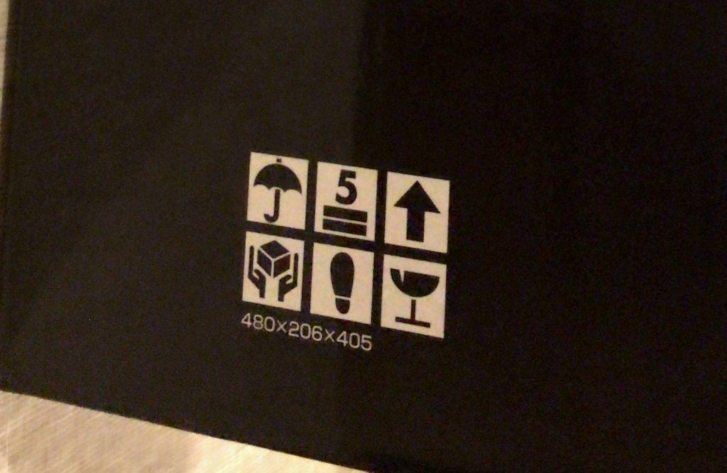 NG7620外箱のサイズ