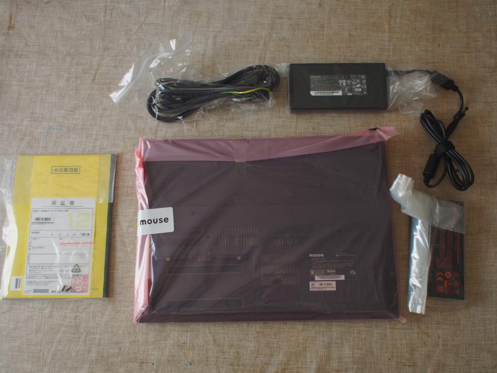DAIV-NG5800 本体および添付品一覧
