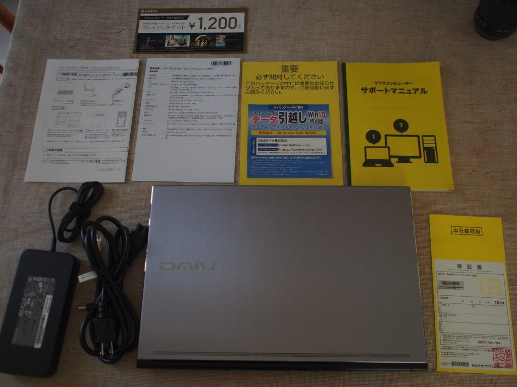 DAIV-NG5510 本体及び添付品