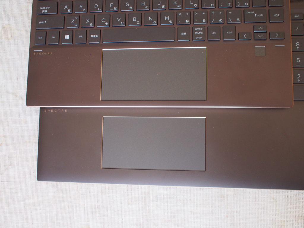 HP Spectre x360 13 とHP Spectre x360 15 のスライドパッド