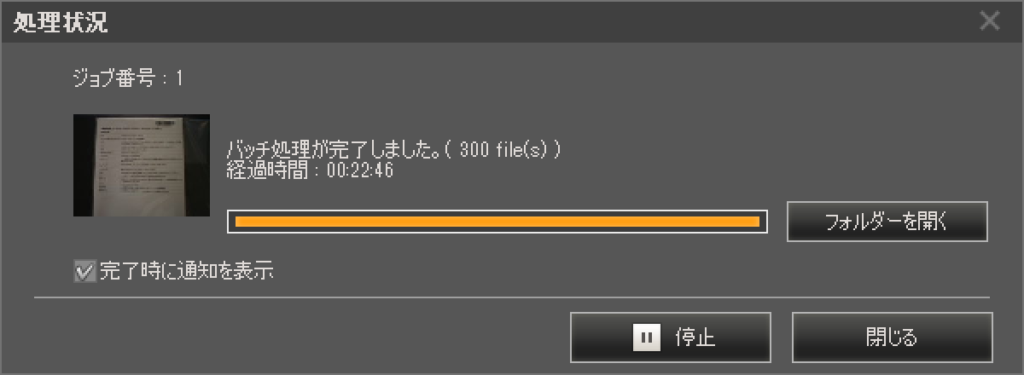 DAIV-NG7700 OLYMPUSVIEWER3 RAW現像結果