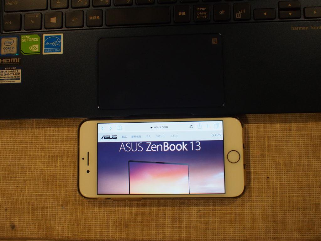 ASUS ZenBook 14 UX433FN-8265RB スライドパッド