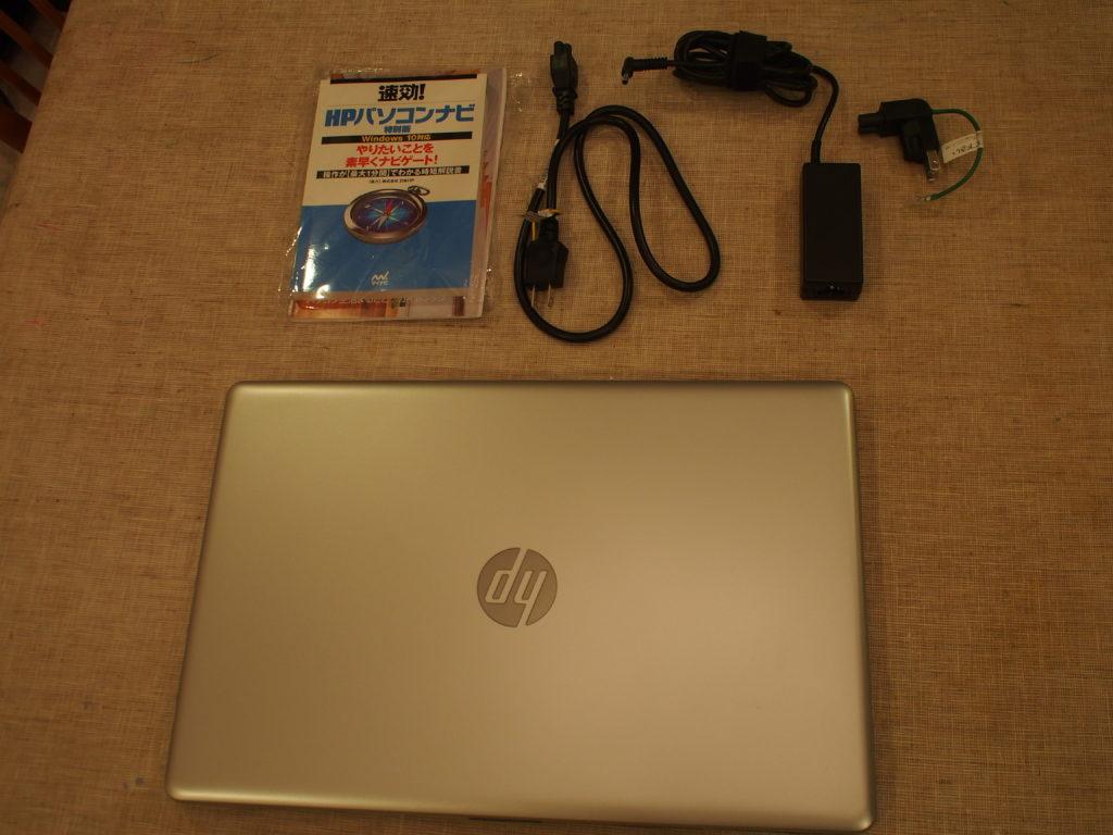 HP 17-by0000 スタンダードモデル 本体および添付品