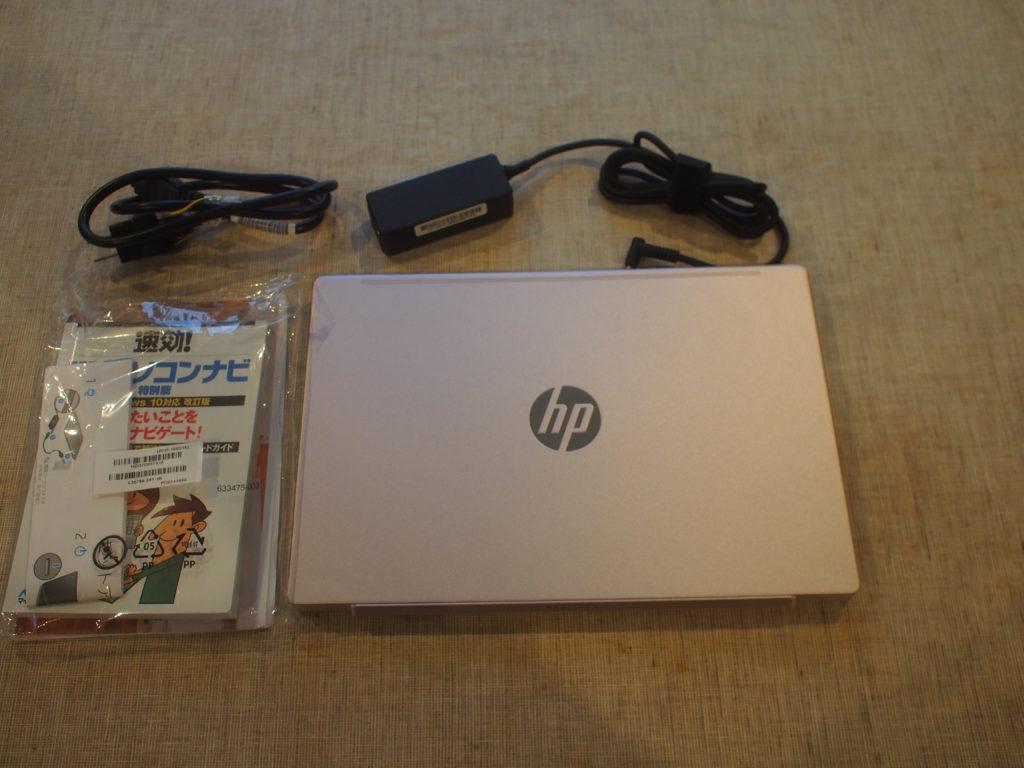 HP Pavilion 13-an0000(13-an0055TU):本体及び添付品