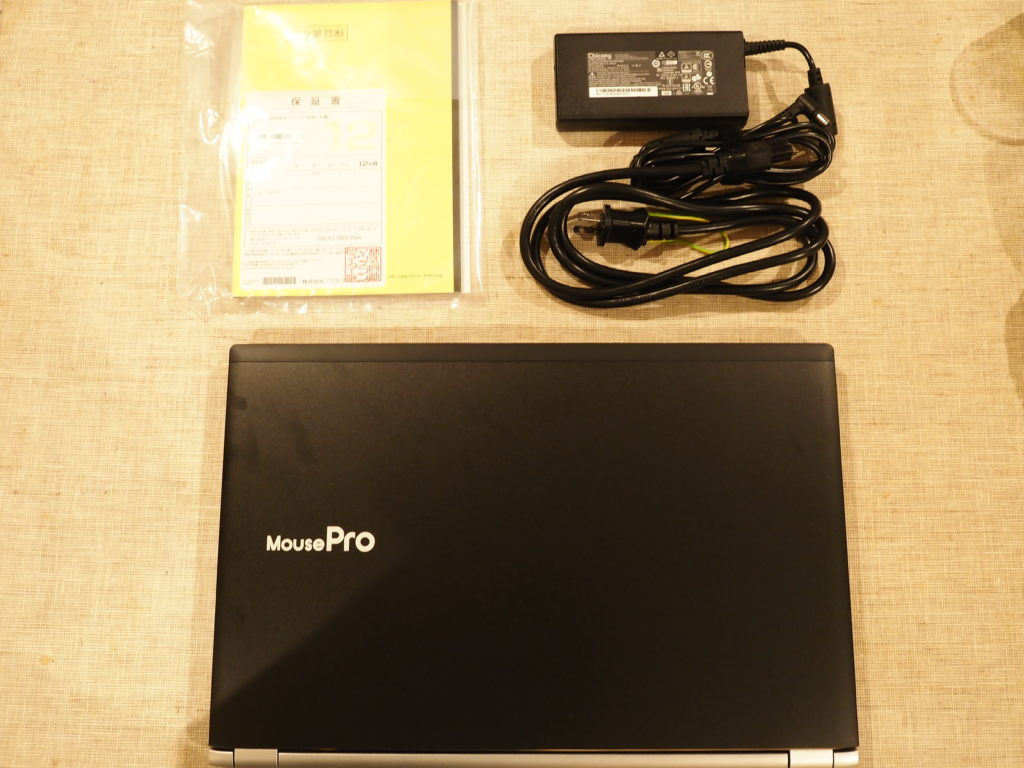 MousePro- NB993Z-MSD-1909:本体及び添付品