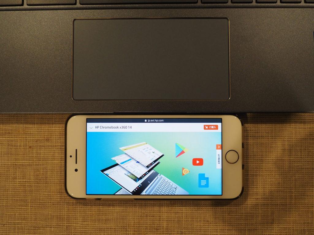 HP Chromebook x360 14-da0000エグゼクティブモデル:スライドパッド