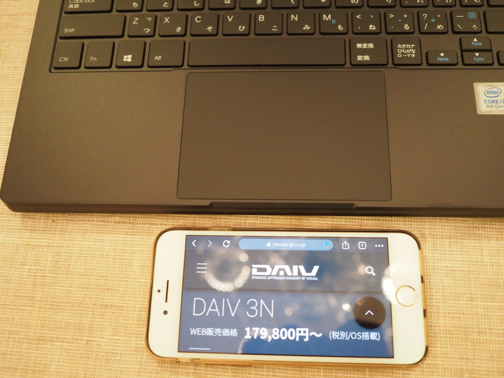 DAIV 3N:タッチパッド