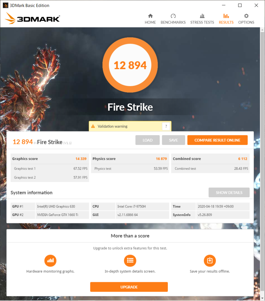 3DMARK Fire Strike:G-Tune E5