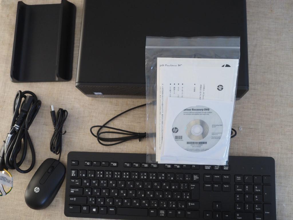 本体外観および添付品:HP EliteDesk 800 G5 SF/CT