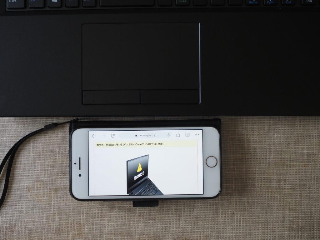 スライドパッド:「mouse F5-i5 (インテル Core i5-8265U 搭載)」コラボモデル