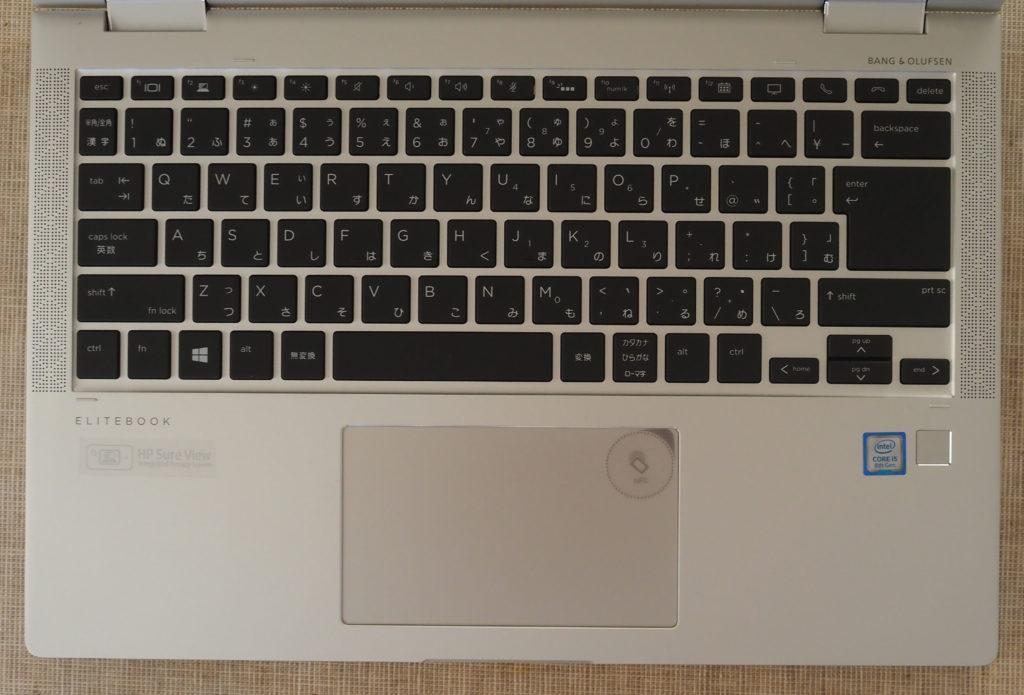 キーボードとスライドパッド:HP EliteBook x360 1040 G6