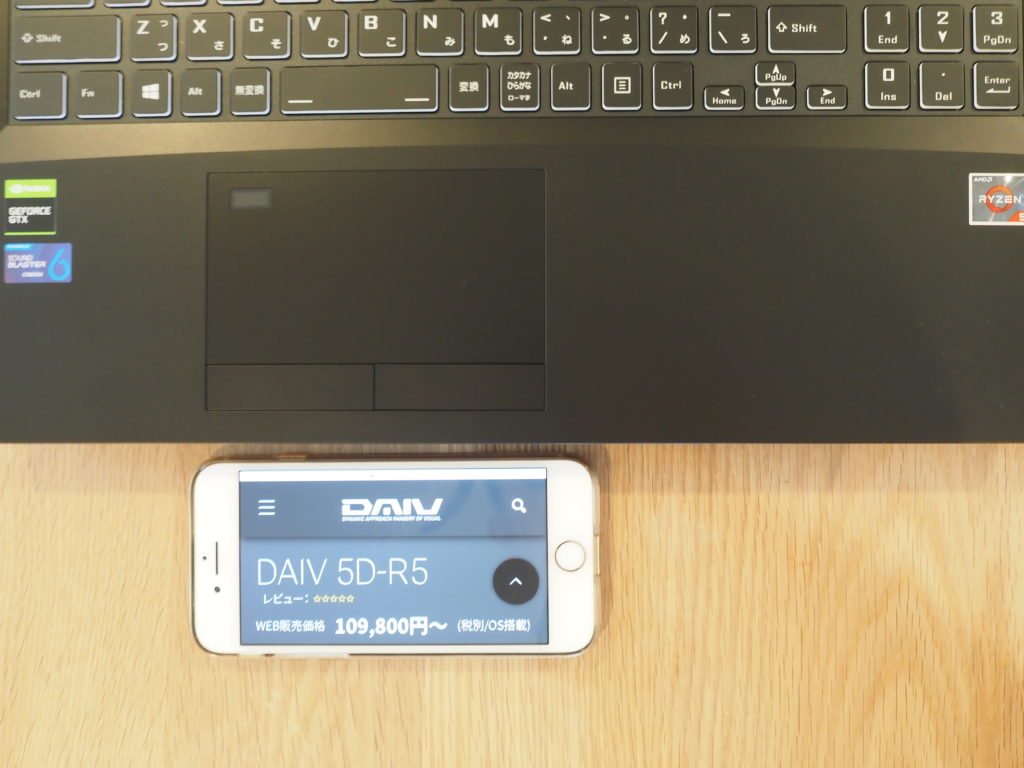 スライドパッド:DAIV 5D-R5/5D-R7