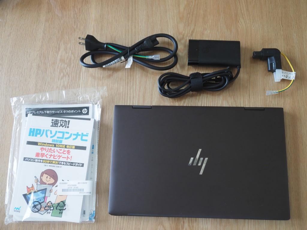 本体外観および添付品:ENVY x360 Laptop - 13-ay0047AU