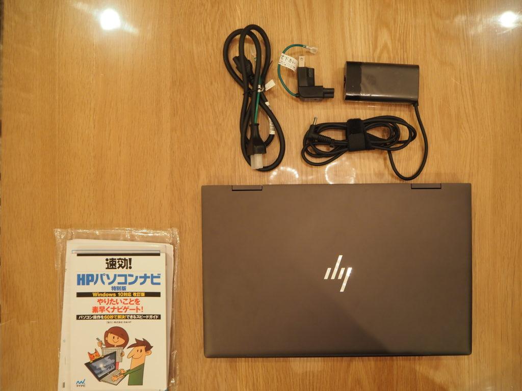 本体外観および添付品:ENVY x360 Laptop - 15-ee0020AU