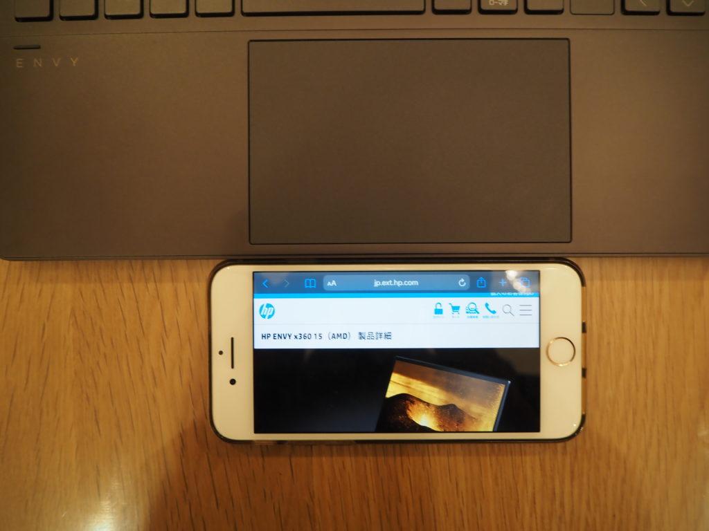 スライドパッド:ENVY x360 Laptop - 15-ee0020AU