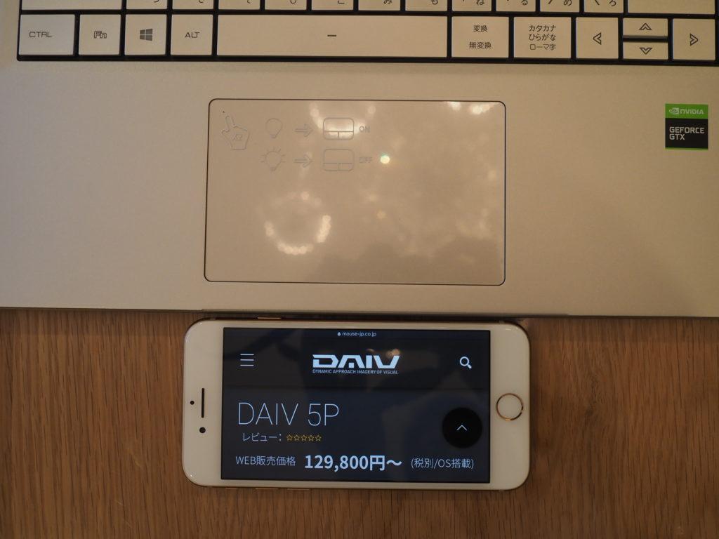 スライドパッド:DAIV 5P(2020年モデル)