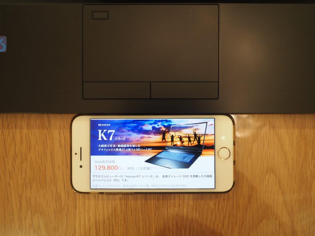 スライドパッド:mouse K7