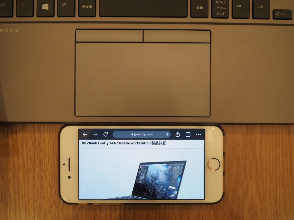 スライドパッド:ZBook Firefly 14 G7 Mobile Workstation