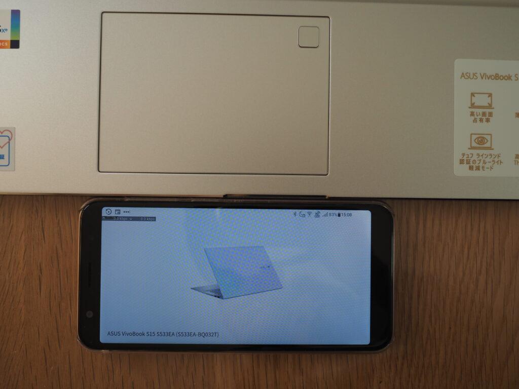 スライドパッド:VivoBook S15 S533EA