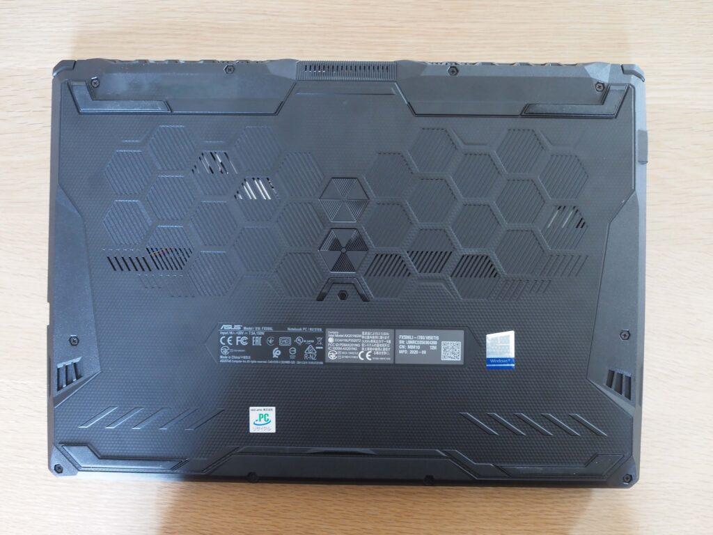 本体裏面:FX506LI-I78G1650TIS