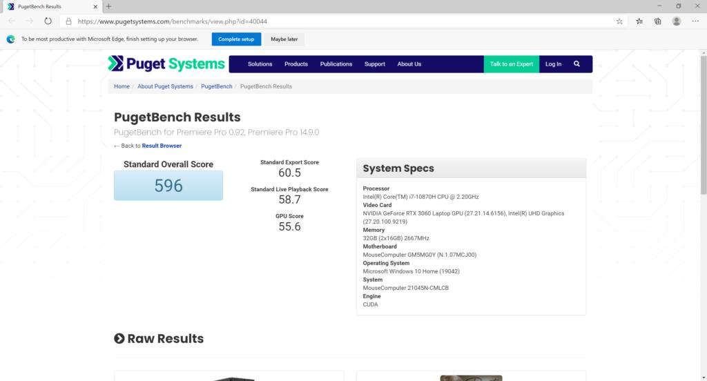 Adobe Premiere Pro CCベンチマーク結果:DAIV 5N (32GBモデル)