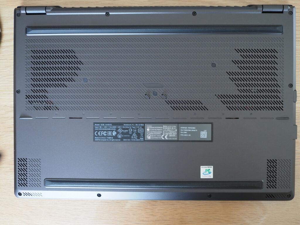 本体裏面:ROG Zephyrus G15 GA503QS GA503QS-R9R3080G
