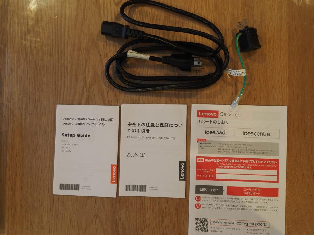 >添付品とマニュアル類:Lenovo Legion T550i (90NC0079JM)