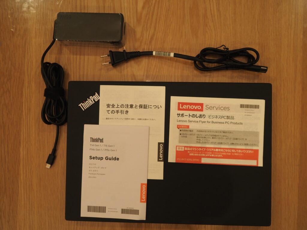 本体外観および添付品:Lenovo ThinkPad P14s Gen 1(20S50006JP)