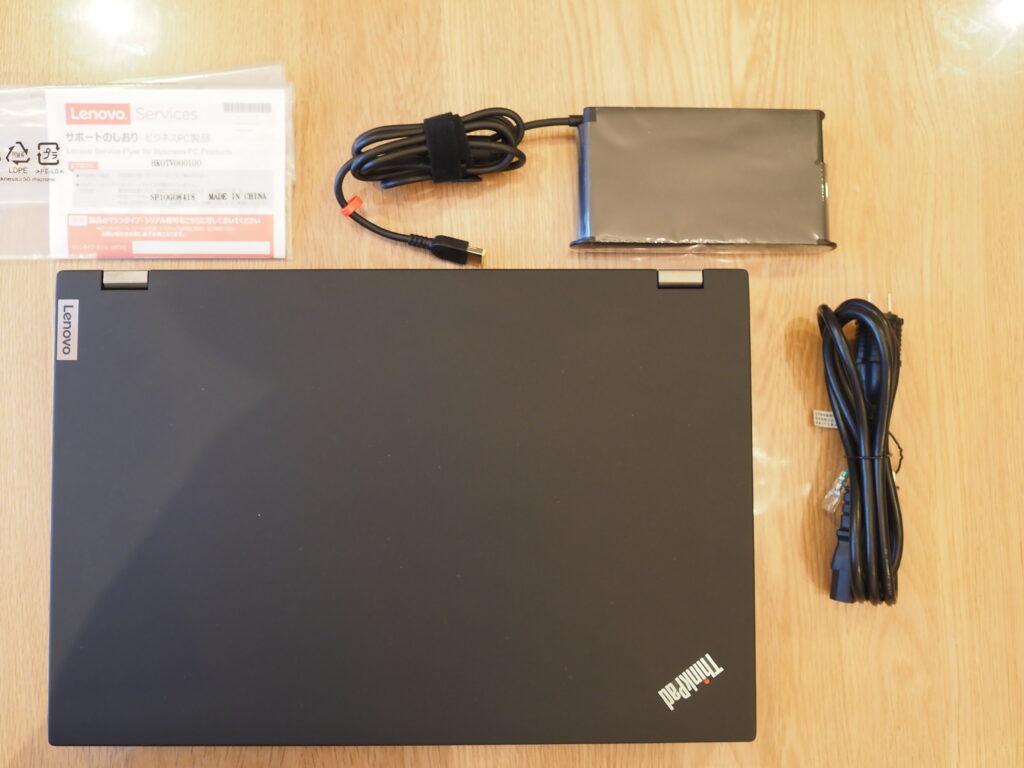 本体外観および添付品:Lenovo ThinkPad P17 Gen 1
