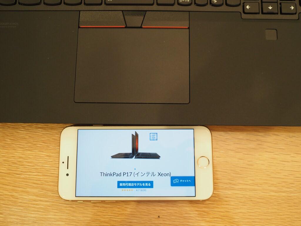 スライドパッド:Lenovo ThinkPad P17 Gen 1